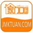 家门口for iPhone苹果版6.0(购物电商)