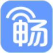 畅无线for iPhone苹果版6.0(wifi工具)