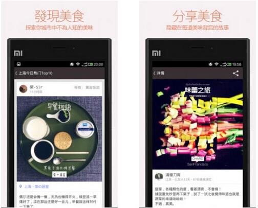 食色(水印相机)V2.0.1 for Android安卓版 - 截图1