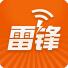 雷锋WiFi(免费wifi工具) for Android安卓版