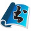 至善读书uread V1.36.881(小说阅读软件)