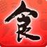 美食杰(家常菜谱) V5.2.8 for Android安卓版
