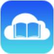 书香云集pro for iPhone苹果版7.0(书籍阅读)