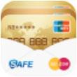 51信用卡管家for iPhone苹果版7.0(信用卡管家)