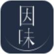 因味-美食相机for iPhone苹果版7.0(社交美食)