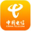 电信营业厅for iPhone苹果版7.0(网上营业)