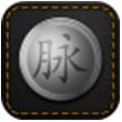 名片识别for iPhone苹果版5.0(识别应用)