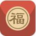 微信抢红包神器2017安卓版 v2.9.8