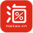 CN海淘for iPhone苹果版6.0(电商网购)
