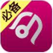 酷音铃声for iPhone苹果版6.0(影音娱乐)
