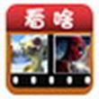 看啥(网络电视) V1.14.417.1 官方版