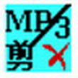 Mp3ABCut(MP3剪切器)2.35.1绿色版