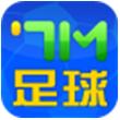 7M足球比分for iPhone苹果版6.0(足球实况)