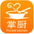 掌厨for iPhone苹果版6.0(美食应用)
