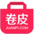 卷皮for iPhone苹果版6.0(淘宝天猫)