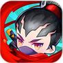 酷跑忍者(神兽召唤) for Android安卓版