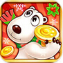 熊再出没(圣诞版)for Android安卓版