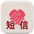 2015祝福短信for iPhone苹果版6.0(社交工具)