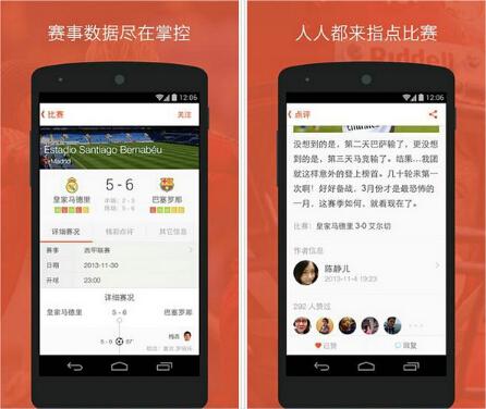 洋葱圈(运动社交)V1.4.0 for Android安卓版 - 截图1
