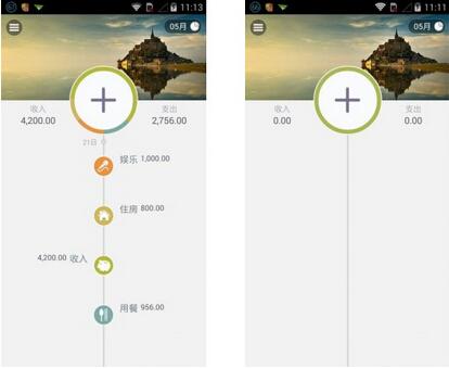 Timi时光记账(手机账本)V2.0.2 for Android安卓版 - 截图1
