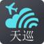 天巡全球机票(掌上出行) V2.0.10 for Android安卓