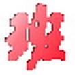 班主任办公系统13.8.0.7(教育管理软件)官方下载