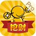 挖财(记账理财) V9.8.7.1 for Android安卓版