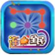 全民连点for iPhone苹果版5.0(趣味消除)