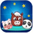 天天爱宠物for iPhone苹果版6.0(宠物消除)