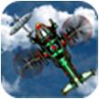 飞机大战for iPhone苹果版3.3.1(战机驾驶)