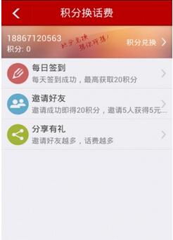 果冻录音(手机录音)V1.2.0 for Android安卓版 - 截图1