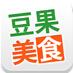 豆果美食(掌上生活) v5.5.5 for Android安卓版
