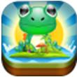 青蛙过河for iPhone苹果版6.0(障碍挑战)