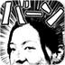 漫画制作所(照片编辑)v5.0.1 for Android安卓版