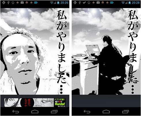 漫画制作所(照片编辑)v5.0.1 for Android安卓版 - 截图1