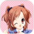 美少女成长记for iPhone苹果版4.3.1(少女养成)