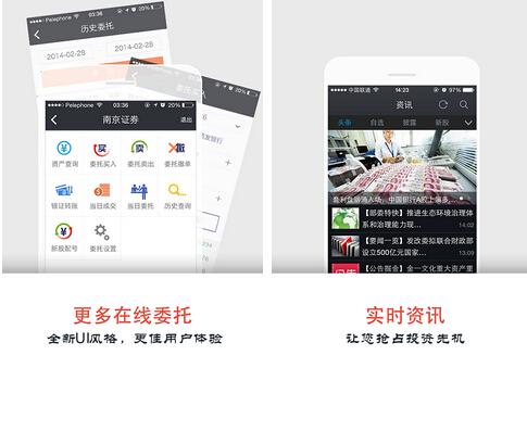 大智慧(金融理财) v7.62 for Android安卓版 - 截图1