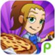 美女餐厅for iPhone苹果版4.3.1(餐厅管理)