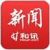 和讯财经(新闻阅读) v3.8.7 for Android安卓版