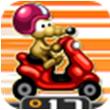 大鼠摩托车XL加大版for iPhone苹果版6.0(摩托竞技