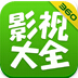 360影视大全(掌上影视) V3.4.4 for Android安卓版