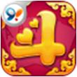 卓毅四人斗地主for iPhone苹果版5.0(棋牌益智)