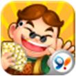 斗地主for iPhone苹果版6.0(棋牌益智)