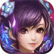 梦想仙侠for iPhone苹果版6.0(仙侠战斗)