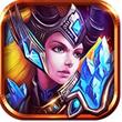 众神王座for iPhone苹果版5.0(魔幻世界)