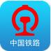 铁路12306(掌上出行) v2.0 for Android安卓版