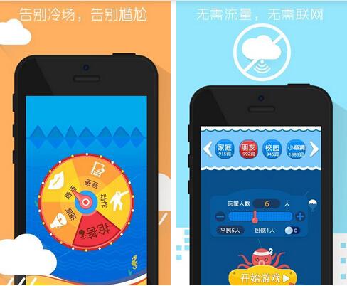 聚会玩(生活休闲) v2.5.2 for Android安卓版 - 截图1