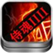 侍魂4for iPhone苹果版5.0(动作格斗)