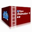 Hippo Animator 4.3.5560(动画制作软件)