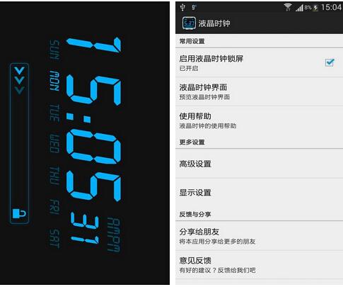 液晶时钟(锁屏壁纸) v2.5 for Android安卓版 - 截图1